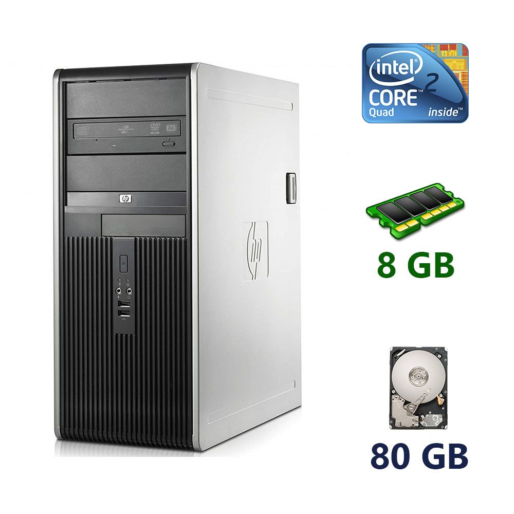 HP dc7900 Tower / Intel Core 2 Quad Q8300 (4 ядра по 2.5 GHz) / 8 GB DDR2 / 80 GB HDD / DVD-RW