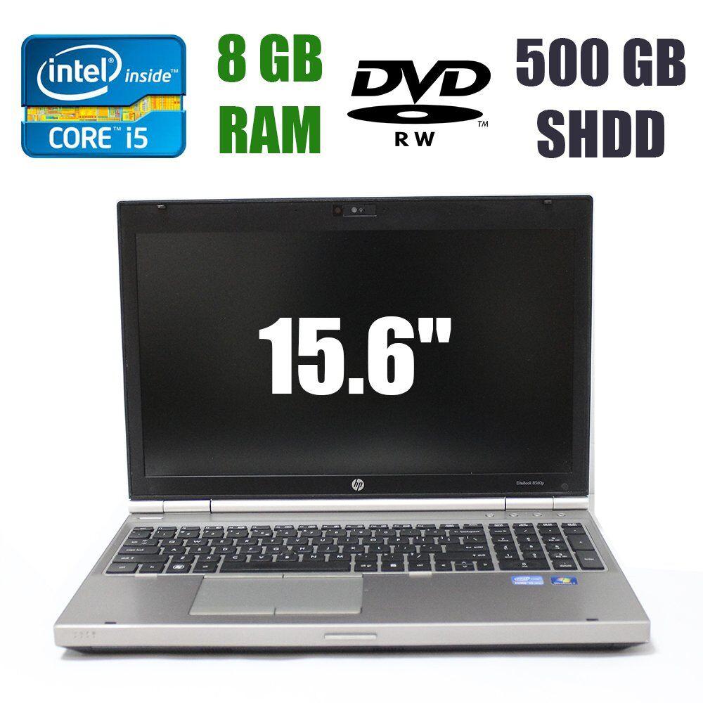 "Hewlett Packard / HP EliteBook 8560p / 15.6"" (1366x768) TFT / Intel Core i5-2520M (2(4)ядра по 2.50-3.20GHz) / 8 GB DDR3 / 500 GB SSHD / DVD-RW, DisplayPort, Card-reader"