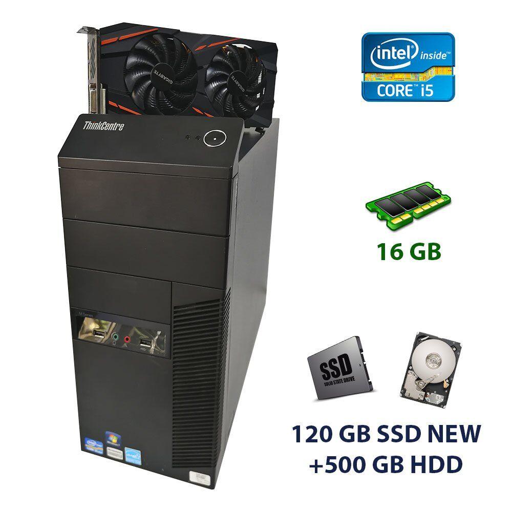 Lenovo ThinkCentre M91p Tower / Intel Core i5-2500 (4 ядра по 3.3 - 3.7 GHz) / 16 GB DDR3 / 120 GB SSD NEW+500 GB HDD / AMD Radeon RX 570, 4 GB GDDR5, 256-bit / 600W NEW