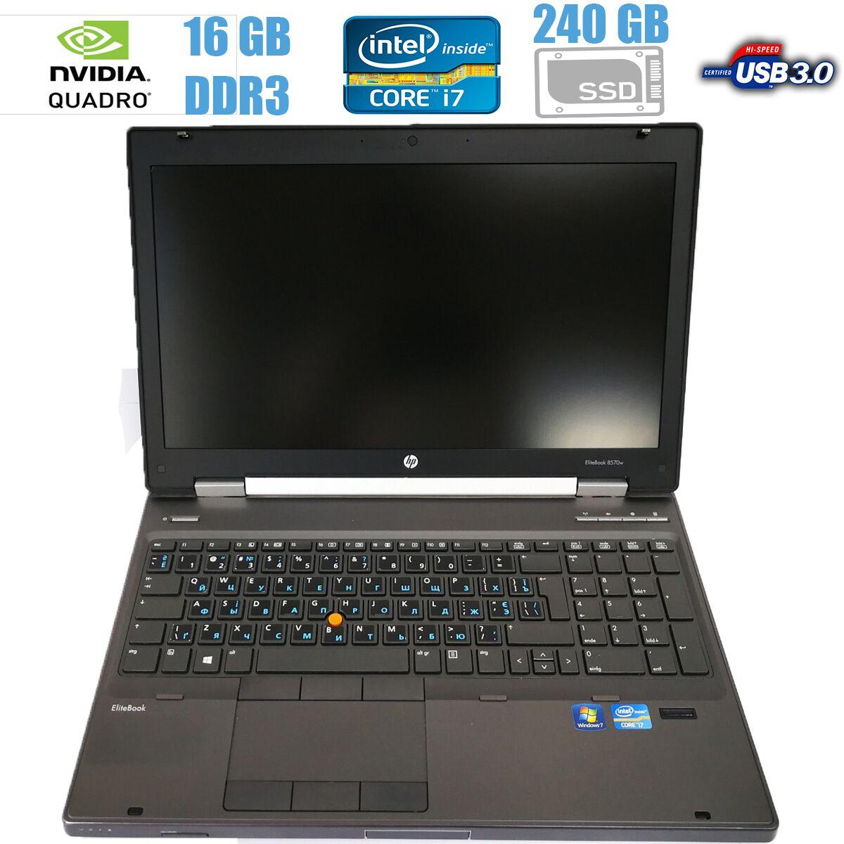 HP EliteBook 8570W / 15.6