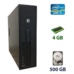 HP EliteDesk 800 G1 SFF / Intel® Core™ i5-4570 (4 ядра по 3.20 - 3.60 GHz) / 4 GB DDR3 / 500 GB HDD