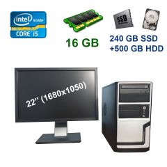 "Hyundai Tower / Intel Core i5-3330 (4 ядра 3.0 - 3.2 GHz) / 16 GB DDR3 / 120 GB SSD+500 GB HDD / Блок питания FSP Group 350W / DVD-RW + Dell P2210 / 22"" (1680x1050) TFT TN / DVI, DP, VGA, USB 2.0"