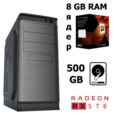 GameMax MT508 MT / AMD FX-8300 (8 ядер по 3.3 - 4.2 GHz) / 8 GB DDR3 / 500 GB HDD / AMD Radeon™ RX 570 (4GB 256-bit GDDR5) / 450W