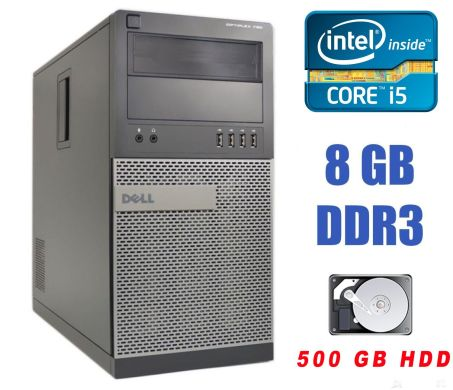 Dell OptiPlex 790 Tower / Intel Core i5-2400 (4 ядра по 3.1 - 3.4 GHz) / 8 GB DDR3 / 500 GB HDD