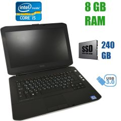"Dell Latitude E5430 / 14"" (1366х768) / Intel Core i5-3340M (2(4)ядра по 2.7 - 3.4 GHz) / 8 GB DDR3 / New 240 GB SSD / USB 3.0, Webcam, HDMI, VGA"