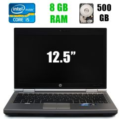 "HP EliteBook 2570p / 12.5"" (1366x768) LED / Intel Core i5-3320M (2(4)ядра по 2.60-3.30GHz) / 8 GB DDR3 / 500 GB HDD / DVD-RW, Web-camera"