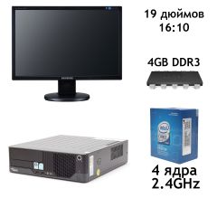 Комплект Fujitsu Esprimo E5731 SFF / Intel Core 2 Quad Q6600 / 4 GB DDR3 / 160 GB HDD / AMD Radeon HD 7570 1 GB GDDR5 128 bit + широкоформатный 19-дюймовый монитор