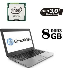 "HP EliteBook 820 G2 / 12.5"" / 1366х768 LED / Intel® Core™ i5-5300U (2 (4) ядра по 2.30 - 2.90GHz / 8GB DDR3 / 128GB SSD / Intel HD Graphics 5500 / VGA, DP, USB 3.0, WebCam"