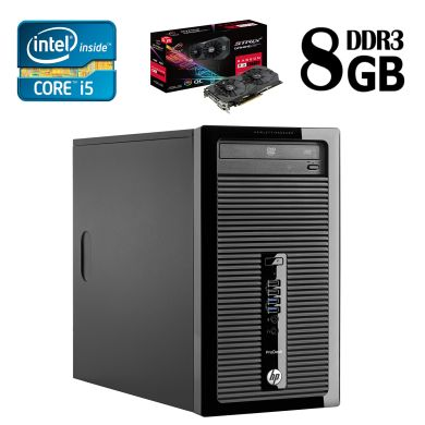 HP 400 G1 MT / Intel Core i5-4570 (4 ядра по 3.2GHz) / 8GB DDR3 / 120GB SSD + 500GB HDD / NEW! Asus Gaming Strix RX 570 4GB GDDR5 / NEW! БП-600W