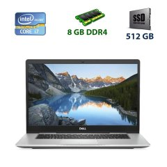 "Dell Inspiron 7580 / 15.6"" (1920x1080) IPS / Intel Core i7-8565u (4 (8) ядер по 1.8 - 4.6 GHz) / 8 GB DDR4 / 512 GB SSD / nVidia GeForce MX250, 2 GB GDDR5, 64-bit / WebCam / USB 3.0 / HDMI"
