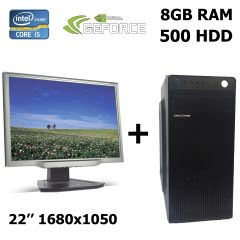 "MSI MiniTower / Intel® Core™ i5-3470 (4 ядра по 3.20 - 3.60 GHz) / 8 GB DDR3 / 500 GB HDD / Блок питания 400 Ватт / nVidia GeForce 1030 2GB GDDR5 + Монитор  Acer AL2223W / 22"" / 1680x1050"