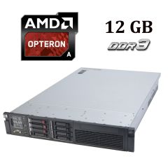 HP Proliant DL385 G7 2U / AMD Opteron 6136 (8 ядер по 2.4 GHz) / 12 GB DDR3 / No HDD