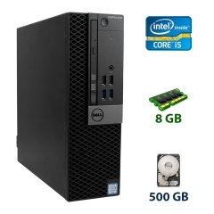 Dell OptiPlex 3040 SFF / Intel Core i5-6400 (4 ядра по 2.7 - 3.3 GHz) / 8 GB DDR3 / 500 GB HDD