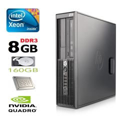 Hewlett-Packard Z200 / Intel Xeon Х3470 (4(8) ядра по 2.93-3.6GHz) / 8GB DDR3 / 16 GB SSD + 160 GB HDD / NVIDIA Quadro FX 380