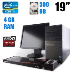 "Dell OptiPlex 790 MT / Intel Core i3-2100 (2(4)ядра по 3.10GHz) / 4 GB DDR3 / 500 GB HDD / AMD Radeon HD7500 1 GB + Монитор NEC EA191M / 19"" (1280x1024) 5:4 / VGA, DVI"