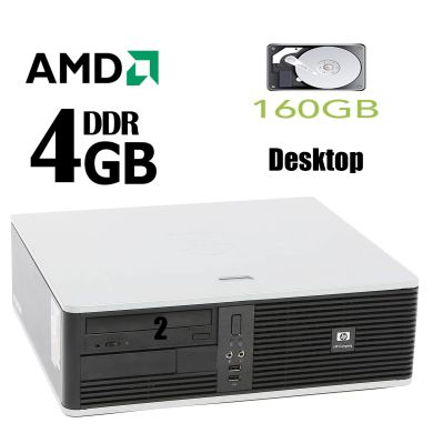 Hewlett-Packard DC5850 Desktop / AMD Athlon 5000b (2 ядра по 2.6GHz) / 4GB DDR2 / 160GB HDD